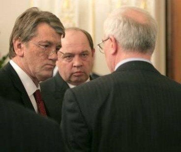 Віктор Ющенко та Микола Азаров
