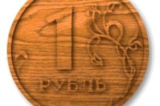 Нацбанку рублі не потрібні