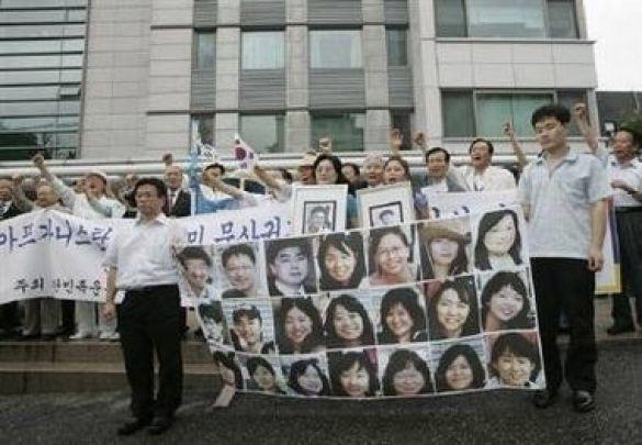"""Протести в Сеулі проти утримання заручниць рухом """"Талібан"""""""