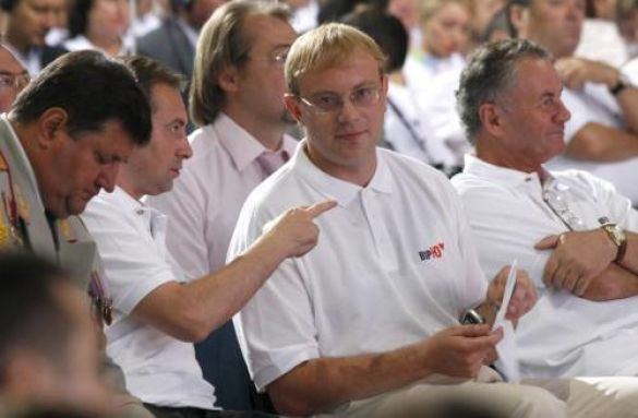 З'їзд Блоку Юлії Тимошенко