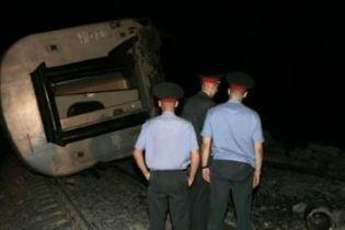 Затримано підозрюваних у підриві потяга