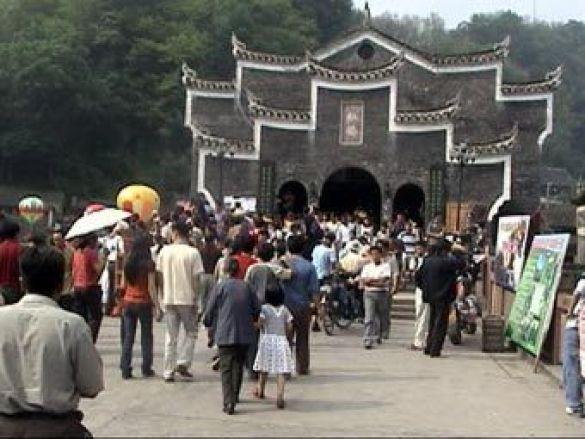 Міст у Фенхуані