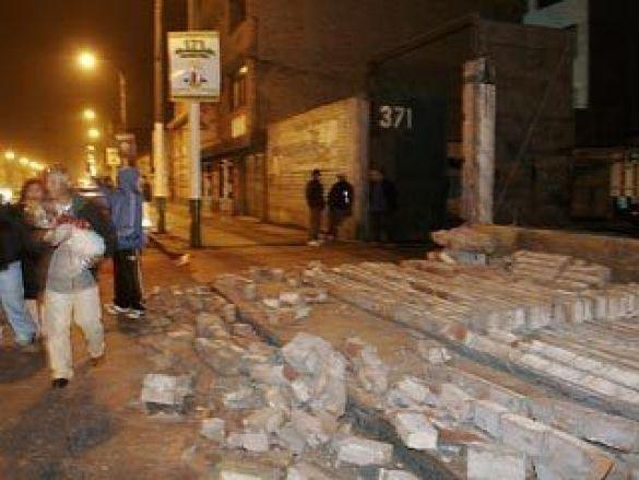 Два сильні землетруси у Перу