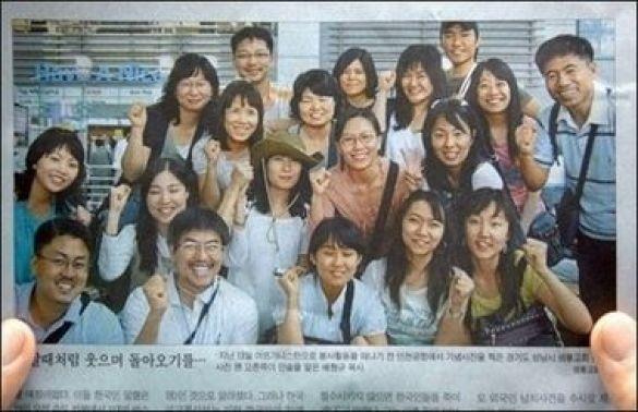 Викрадені корейці