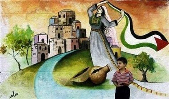 Зображення палестинської біженки в місті Рамалла