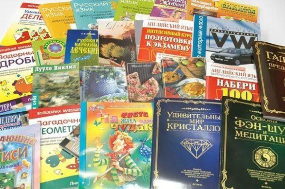 Книги на будь-який смак