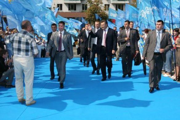 Партія регіонів