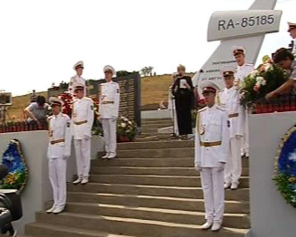 Сьогодні вшановують людей, які загинули в авіакатастрофі