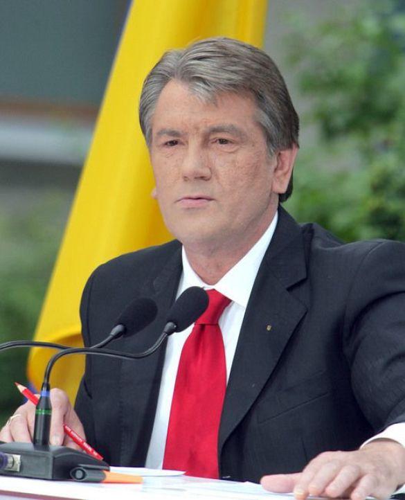 Ющенко скликає Конституційну раду