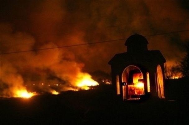 Афіни палають!