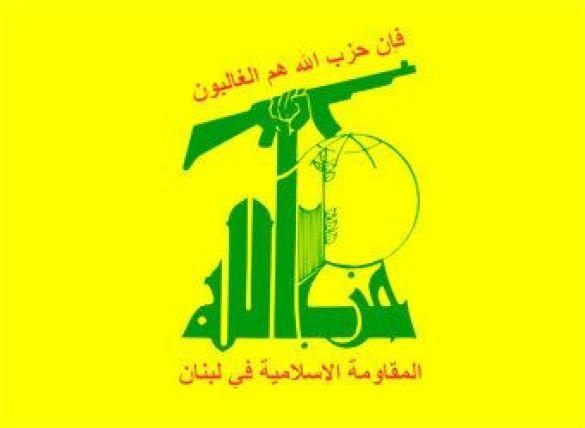 Прапор Хізбалли