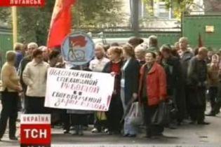 У Луганську страйкують робітники