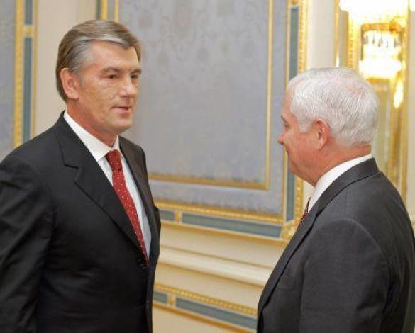 Ющенко-Гейтс
