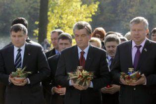 Ющенко вшанував жертв Голодомору