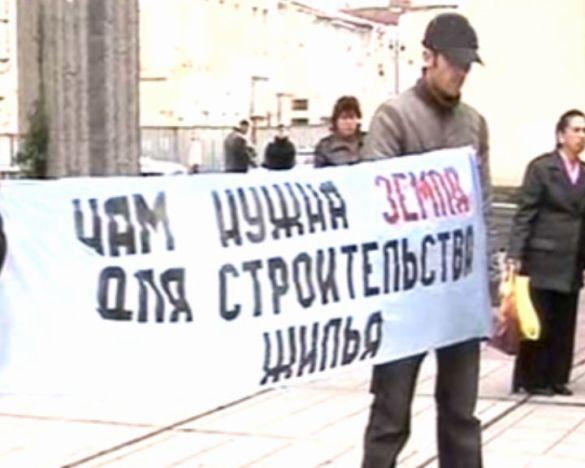 Погрози кримських татар