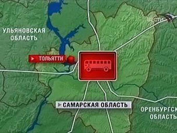Подробиці про вибух у Тольятті
