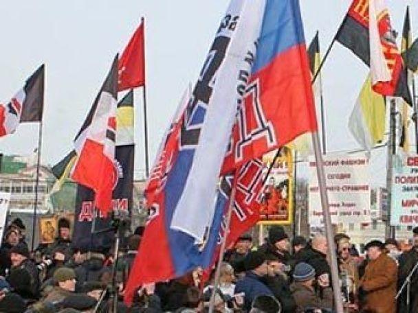 """""""Російський марш"""" у Москві"""