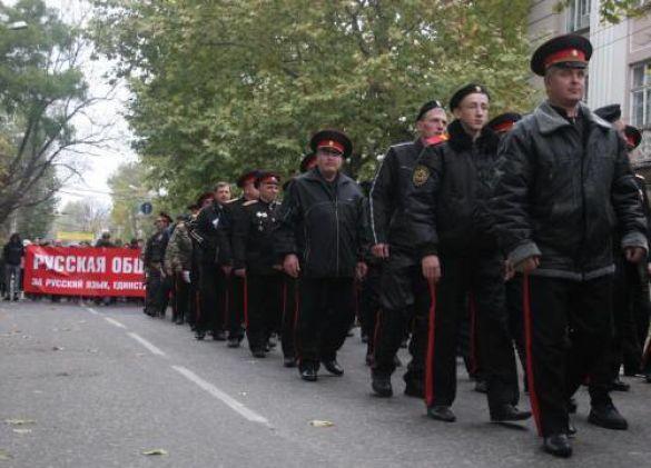 """""""Русский марш"""" у Севастополі"""