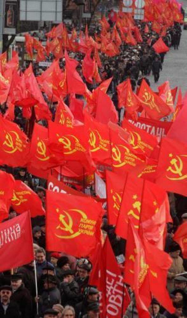КПУ закликає скасувати посаду президента