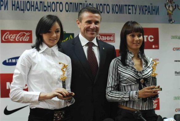 Безсонова, Бубка, Хомрова