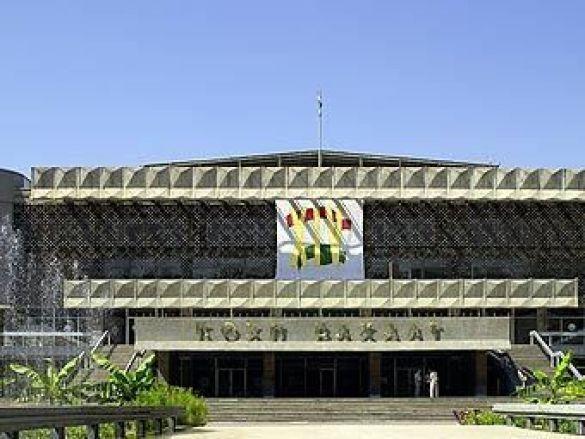 Палац Кохі Вахдат у Душанбе