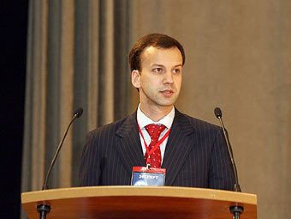 Аркадій Дворкович