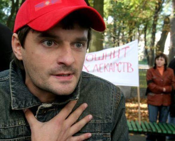 Акція протесту проти корупції в царині боротьби зі СНІДом