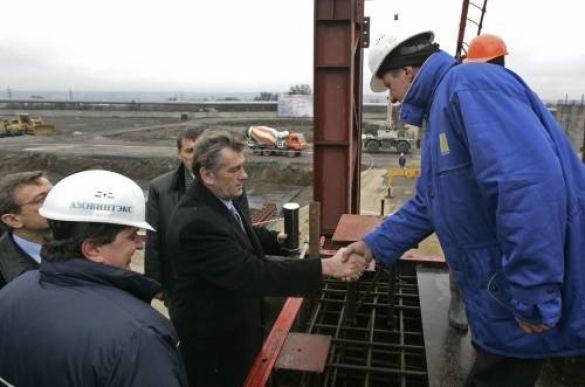 Віктор Ющенко на Алчевському металургійному комбінаті
