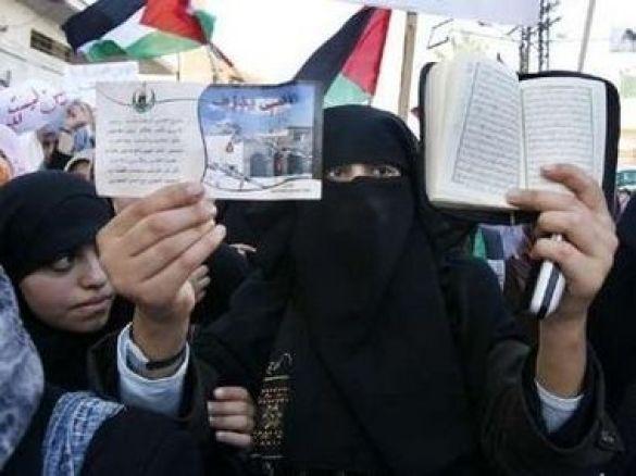 Палестинці протестують у секторі Газа проти форуму в Аннаполісі