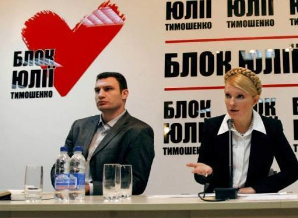 Юлія Тимошенко та Віталій Кличко