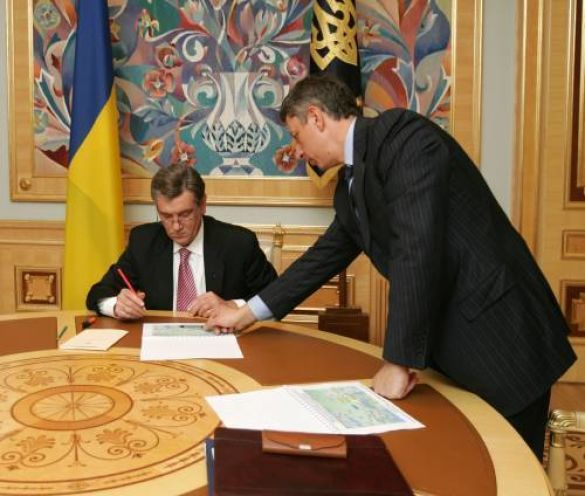 Ющенко Бойко
