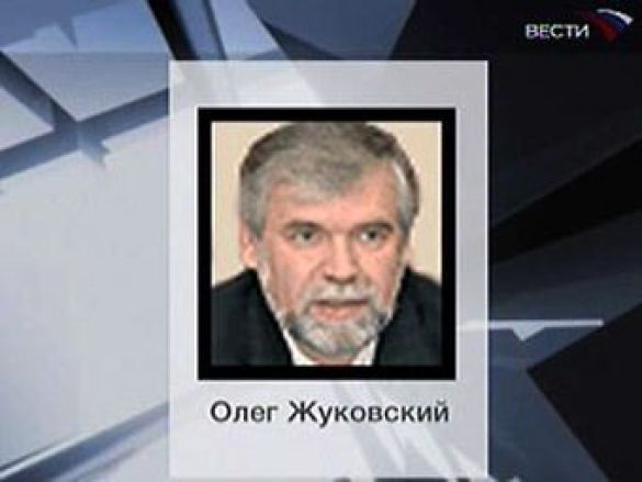 Олег Жуковський
