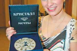 Українка перемогла на російській Фабриці зірок