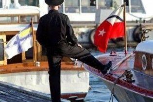 Росія передасть Україні документи по Чорноморському флоту