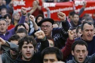 Багатотисячна демонстрація басків пройшла в іспанському місті Більбао