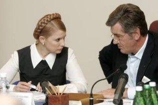 Тимошенко продасть ОПЗ попри заборону Ющенка