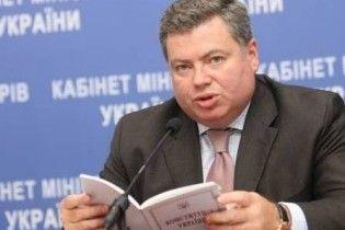 Генпрокуратура планує арешт одного з лідерів БЮТ