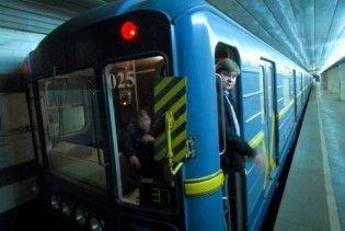 Ціни на метро підвищаться з вівторка