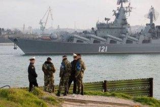 МЗС Росії: ЧФ не платить Україні грошей, але економіці країни це не шкодить
