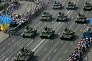 На День незалежності в Києві пройде військовий парад