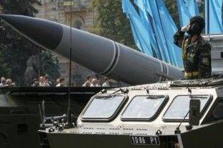 Україна вдвічі скоротила торгівлю зброєю