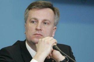 Наливайченко дізнався, що головою СБУ йому не стати