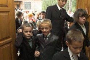 Підручники для українських школярів зроблять електронними