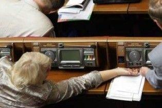 Рада буде голосувати за підвищення зарплат руками