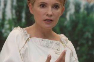 Тимошенко любить бельгійський шоколад (відео)