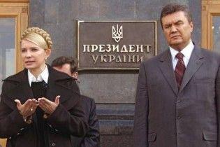 Чорновіл: Партія регіонів робить все, щоб Тимошенко стала президентом