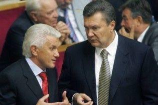 Литвин звинуватив Партію регіонів у бандитизмі