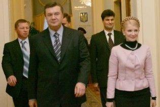 БЮТ і ПР створять коаліцію до 28 квітня - ЗМІ