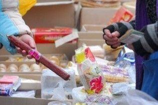 Українці почали економити на продуктах (відео)