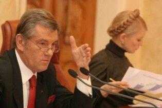 Західні ЗМІ: Ющенко зашкодив Тимошенко ціною кредиту МВФ